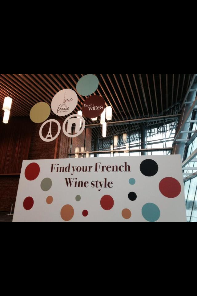 Vancouver International Wine Festival 2014